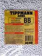 Tippmann Tactical Airsoft Bio BBs 6mm 0,20g 20Kg Beutel weiss 001